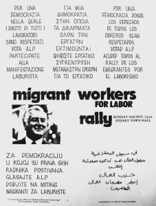 1975 Migrant Workers for Whitlam